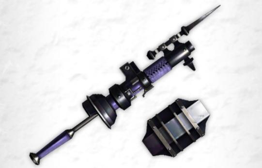 File:MHFO Premium Kit 016 weapon3.jpg