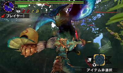 File:MHGen-Hyper Malfestio Screenshot 002.jpg