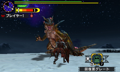 File:MHGen-Hyper Tigrex Screenshot 004.jpg