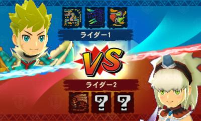 File:MHST-Gameplay Screenshot 022.jpg