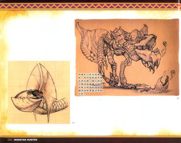 File:MONSTER HUNTER ILLUSTRATIONS VOL.1 036.jpg
