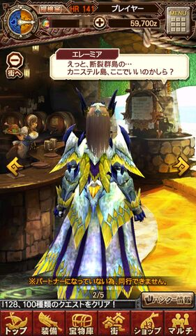 File:MHXR-Gameplay Screenshot 026.jpg
