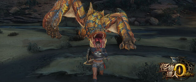 File:MHO-Tigrex Screenshot 008.jpg