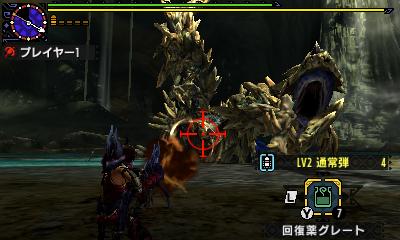 File:MHGen-Nakarkos Screenshot 011.jpg