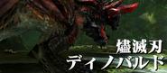 MHGen-Hellblade Glavenus Intro