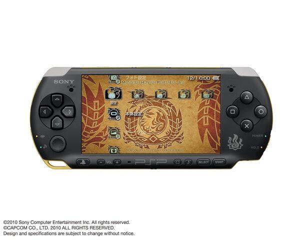File:Hardware-MHP3 PSP 001 Front.jpg