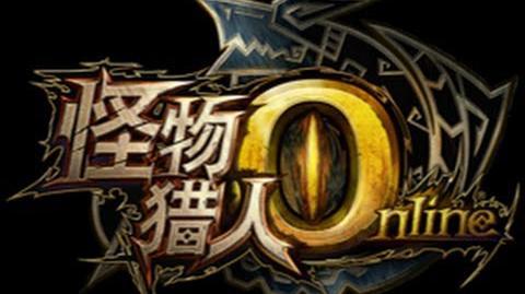 Monster Hunter Online Weapon Trailer (Bow)
