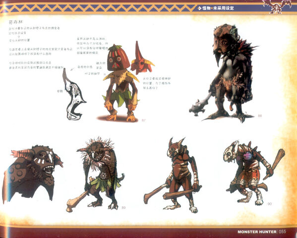 File:MONSTER HUNTER ILLUSTRATIONS VOL.1 055.jpg
