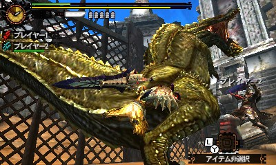 File:MH4U-Deviljho Screenshot 006.jpg