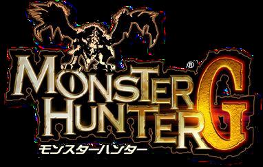 File:Logo-MHG.png