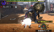 MHGen-Gammoth Screenshot 043