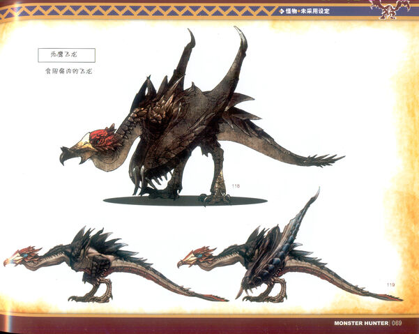 File:MONSTER HUNTER ILLUSTRATIONS VOL.1 069.jpg