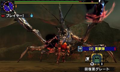 File:MHGen-Hyper Shogun Ceanataur Screenshot 001.jpg