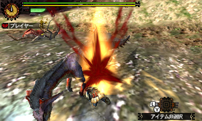 File:MH4U-Great Jaggi Screenshot 026.jpg