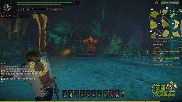 File:MHO-Gold Congalala Screenshot 023.jpg