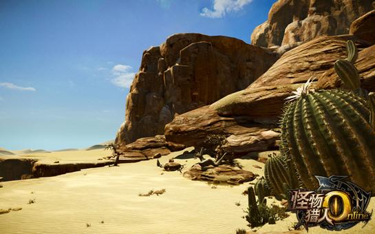 File:MHO-Thunderous Sands Screenshot 002.jpg