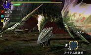 MHGen-Amatsu Screenshot 026