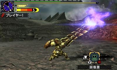 File:MHGen-Gameplay Screenshot 003.jpg