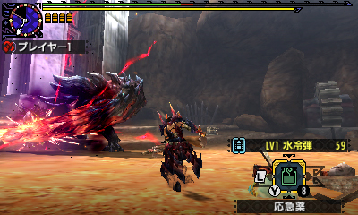 File:MHGen-Hyper Glavenus Screenshot 001.jpg