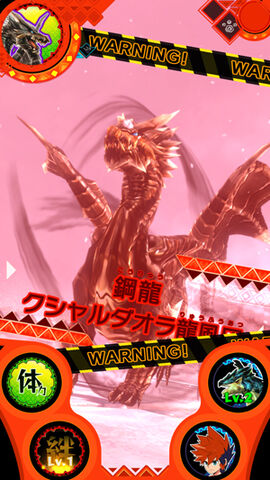 File:MHSP-Dragon Wind Kushala Daora Screenshot 001.jpg