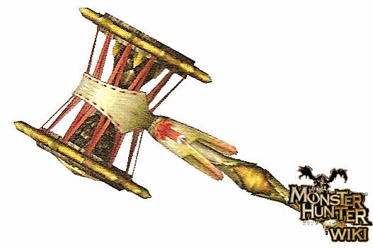 File:Amatsu Hammer.png