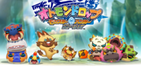 Monstie Drop Monster Hunter Stories
