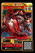 MHSP2-Stygian Zinogre Juvenile Monster Card 002