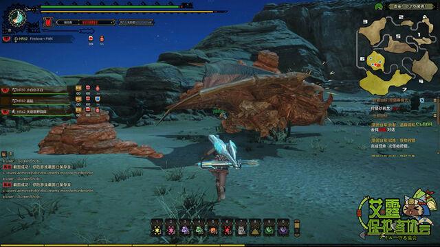 File:MHO-Sandstone Basarios Screenshot 028.jpg
