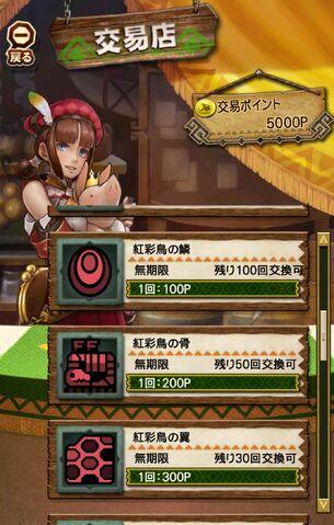 File:MHXR-Gameplay Screenshot 030.jpg