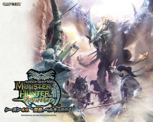 File:Monster hunter frontier 4.0.jpg