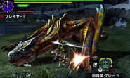 MHGen-Tigrex Screenshot 005