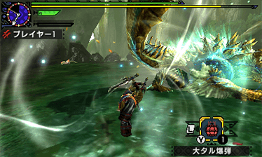 File:MHGen-Zinogre Screenshot 002.png