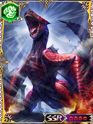 File:MHRoC-Molten Tigrex Card 001.jpg