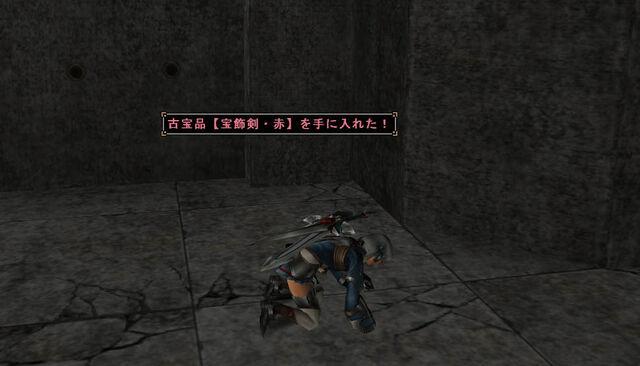 File:FrontierGen-Sky Corridor Screenshot 015.jpg