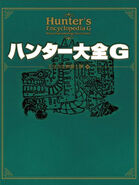 MH-EncyclopediaG