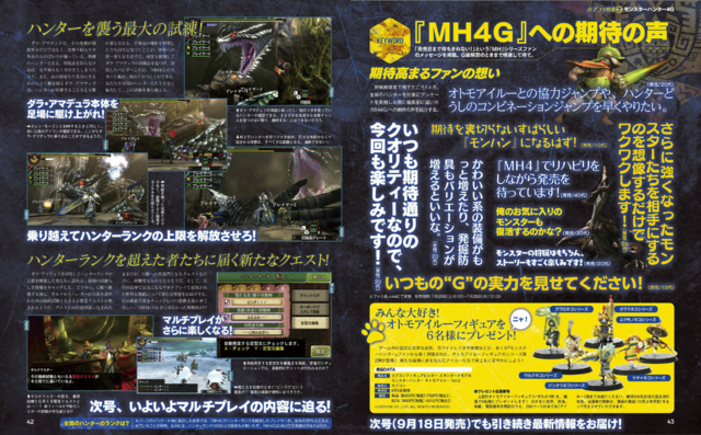 File:MH4G-Famitsu Scan 9-25-14 005.png