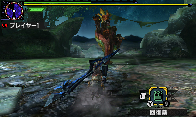 File:MHGen-Great Maccao Screenshot 034.jpg