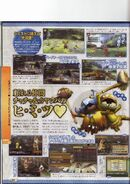 Famitsu MH3G Scan More 03
