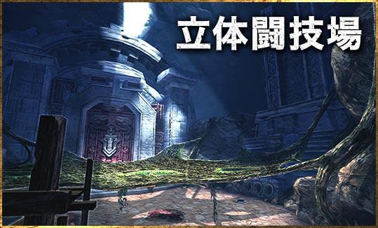 File:Life 08-image 04.jpg