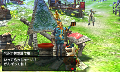File:MHGen-Nyanta Screenshot 007.jpg