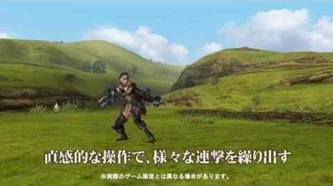 MHF-G『新武器種「穿龍棍」連撃』