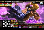 MHSP-Gypceros Adult Monster Card 001