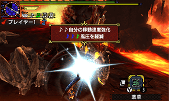 File:MHX-Agnaktor and Rhenoplos Screenshot 001.png