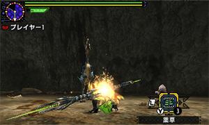 File:MHX-Velociprey Screenshot 001.png