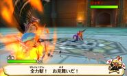 MHST-Jaggi Screenshot 001