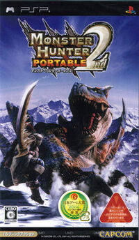 Game Cover-MHF2 JPN