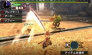 MHGen-Great Maccao Screenshot 009