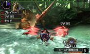 MHXX-Yian Kut-Ku Screenshot 018