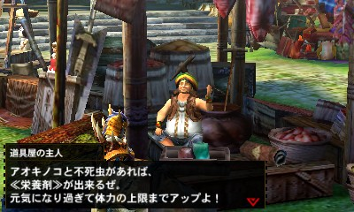 File:MH4U-Dondruma Screenshot 014.jpg