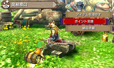 File:MHGen-Nyanta Screenshot 024.jpg